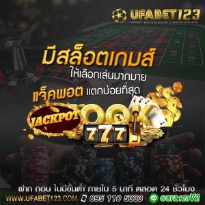slot online thailand