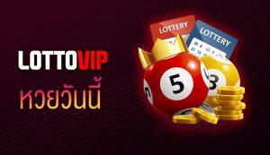 Lotto88Gold